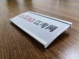 江考网丨2018年国考常识判断重点 生活常识